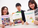 株式会社朝日出版社のアルバイト情報