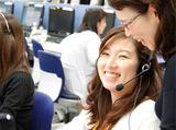 株式会社 阪急交通社 予約センター(大宮)のアルバイト情報