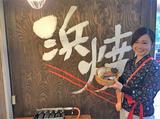 湘南浜焼きセンター 海女小屋のアルバイト情報