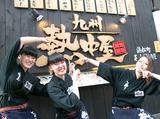 九州熱中屋新大阪LIVEのアルバイト情報