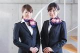 ワールドエンタプライズ株式会社(羽田空港)のアルバイト情報