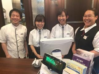 喫茶室ルノアール 東京駅八重洲1丁目店のアルバイト情報