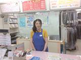 ポプラ 不動前駅前店のアルバイト情報