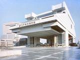 江戸東京博物館ミュージアムショップのアルバイト情報