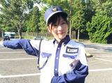共栄セキュリティーサービス株式会社 横浜営業所のアルバイト情報
