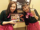 カフェ・バンカレラ 川崎桜本店のアルバイト情報
