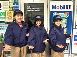 株式会社千代田エネルギー 九段サービスステーションのアルバイト情報