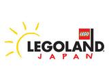 レゴランド(R)・ジャパン ※LEGOLAND(R) Japan株式会社のアルバイト情報