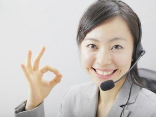 トランスコスモスフィールドマーケティング株式会社 福岡支店のアルバイト情報