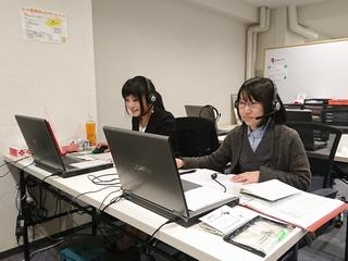 株式会社進和ホームサービスのアルバイト情報