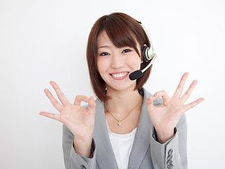 株式会社オープンループパートナーズ 広島支店のアルバイト情報