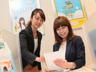 JR博多シティ JQカードエポスカードセンターのアルバイト情報