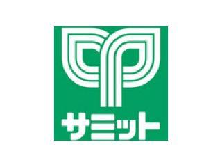 サミットストア 石神井公園店(店舗コード350)のアルバイト情報