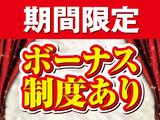 株式会社SANN 府中エリアのアルバイト情報