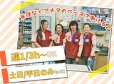 セブンイレブン天童鎌田本町2丁目店のアルバイト情報