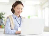 パーソルテンプスタッフ株式会社 函館オフィスのアルバイト情報