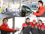 河辺石油株式会社札幌支店 新道発寒給油所のアルバイト情報