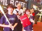 MLB café TOKYO東京ドームシティ店のアルバイト情報