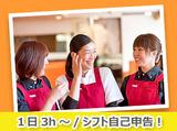 焼肉レストラン 安楽亭 (芝店) ★1002のアルバイト情報
