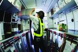 コスモ企業株式会社(羽田空港)のアルバイト情報