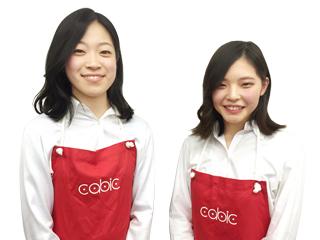 cabic株式会社のアルバイト情報