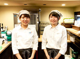 喫茶・レストランハロー 千早店のアルバイト情報