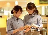 粥餐庁(KAYU-SAN-CHIN) ゲートシティ大崎店のアルバイト情報