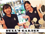 BULL'S GARDEN (ブルズガーデン)のアルバイト情報