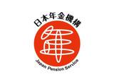日本年金機構 埼玉広域事務センターのアルバイト情報