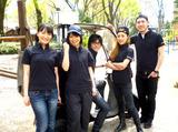 株式会社ソフィアマックス ※上野エリアのアルバイト情報