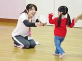 神戸総合児童センターのアルバイト情報