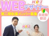 H.R.I株式会社 ※勤務地 渋谷駅周辺のアルバイト情報