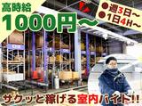 長谷川産業株式会社 札幌本社(米里物流センター)のアルバイト情報