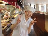 讃岐製麺 東淀川大桐店のアルバイト情報