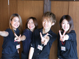 肉バル 東京グリルセンター 秋葉原店のアルバイト情報