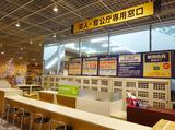 テックランドNew八王子別所店※株式会社ヤマダ電機 120-25Cのアルバイト情報