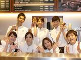 上島珈琲店 サカエチカ店のアルバイト情報