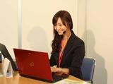 株式会社オリエンティ(品川エリア)のアルバイト情報