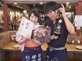 塚田農場 葛西店のアルバイト情報