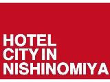 シティインニシノミヤのアルバイト情報