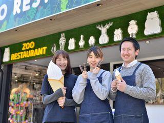 ZOO レストランのアルバイト情報