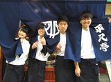平八亭 京橋別館のアルバイト情報