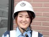 近畿警備保障株式会社 ※勤務地:岡山市南区のアルバイト情報