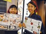 そじ坊 堺東ショップ南海店のアルバイト情報