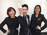 恋工房PARTY(株式会社日本サプライズ社 広島オフィス)のアルバイト情報