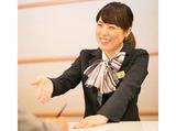 エルイン京都のアルバイト情報