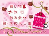 【高田馬場エリア】株式会社リージェンシー 新宿支店/GEMB00936のアルバイト情報
