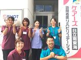 ケアーズ訪問看護リハビリステーション日立南東海 のアルバイト情報