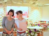 Ochobohan(おちょぼはん) 【ルミネエスト新宿店 8階】のアルバイト情報