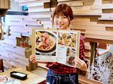 猿cafe 八事店のアルバイト情報